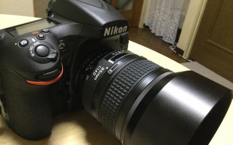 Ai AF Nikkor 85mm f1.4D IF