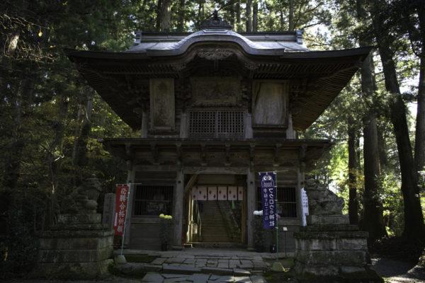 鷲子山上神社(とりのこさんしょう神社)、通称・ふくろう(不苦労)神社