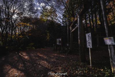 達沢不動滝の入り口